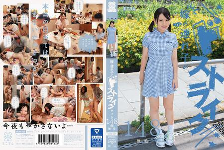 MUM 247 STEPCHILDREN IS DE STRIKE OF THE DAUGHTER-IN-LAW.YUZUKI 148CM HAIRLESS