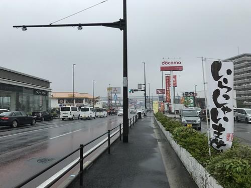 kawamurakagu001