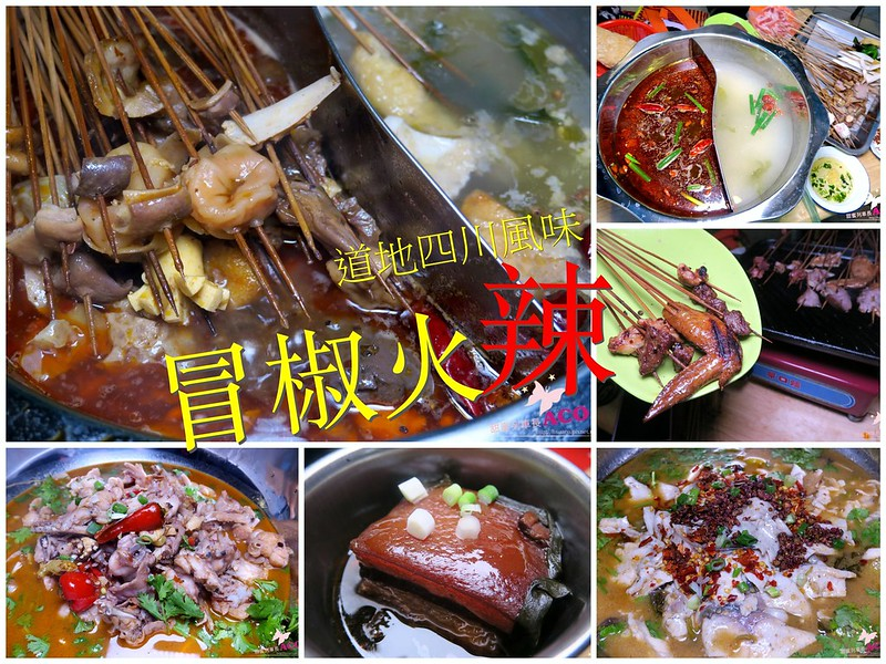IMG_6352_结果_Fotor_Collage_Fotor