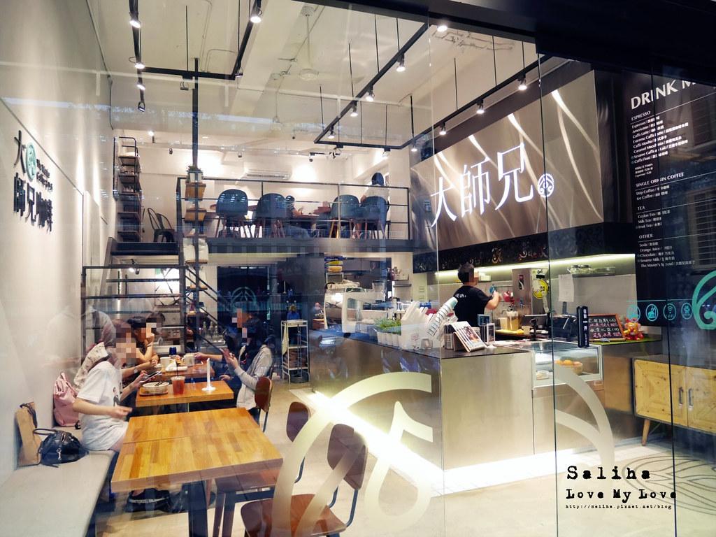 台北松山南京三民站附近餐廳推薦大師兄咖啡早午餐好吃麵 (2)
