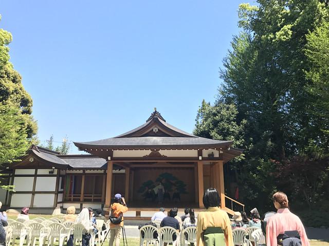 shinmeigu29