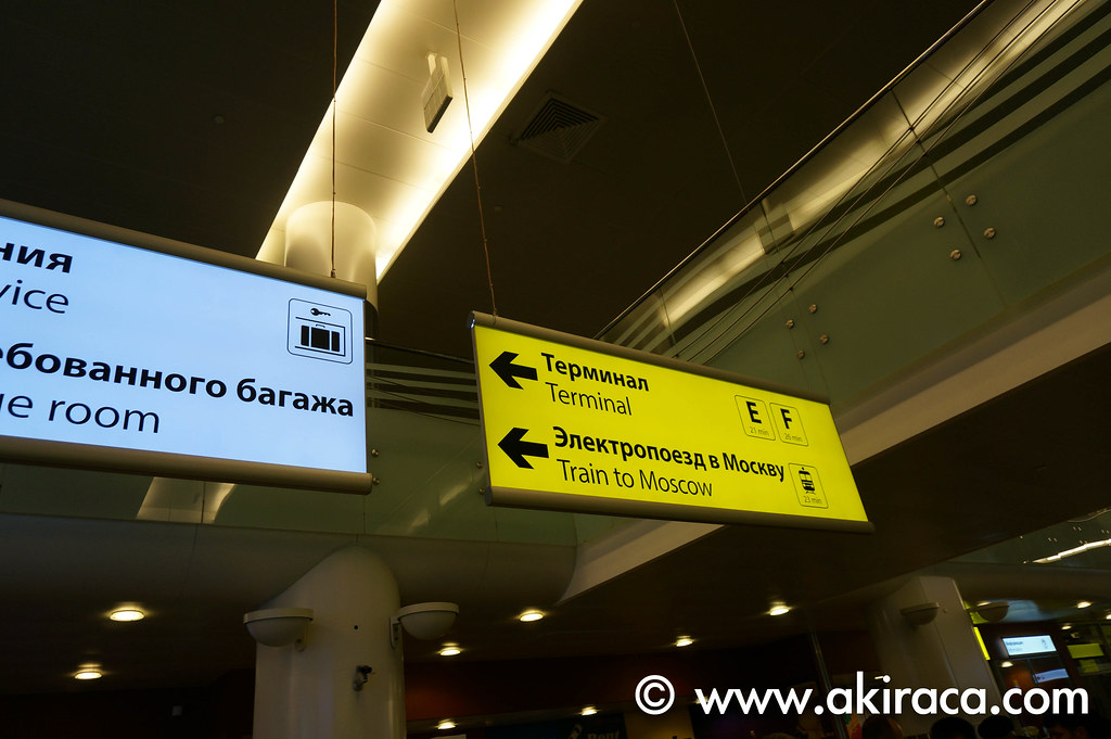 moscow_airport_city-1