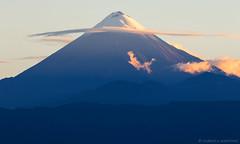 Sangay, uno de los volcanes más activos del mundo, ubicado en la selva amazónica ecuatoriana