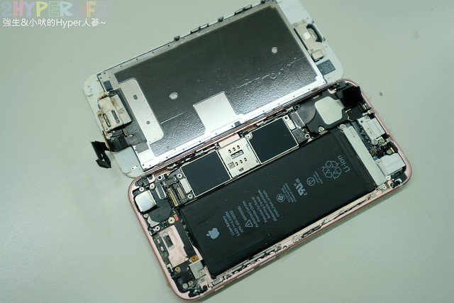 捷訊iphone維修中心 (17)