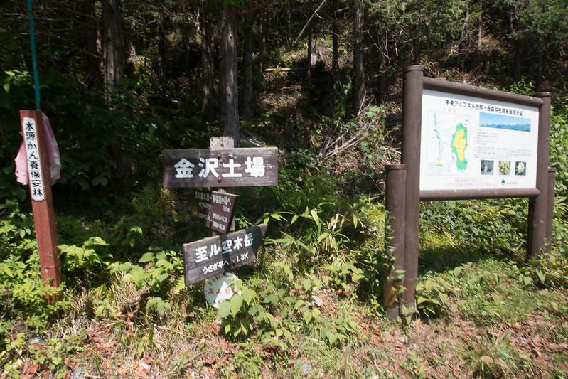 20150809-空木岳-0986.jpg