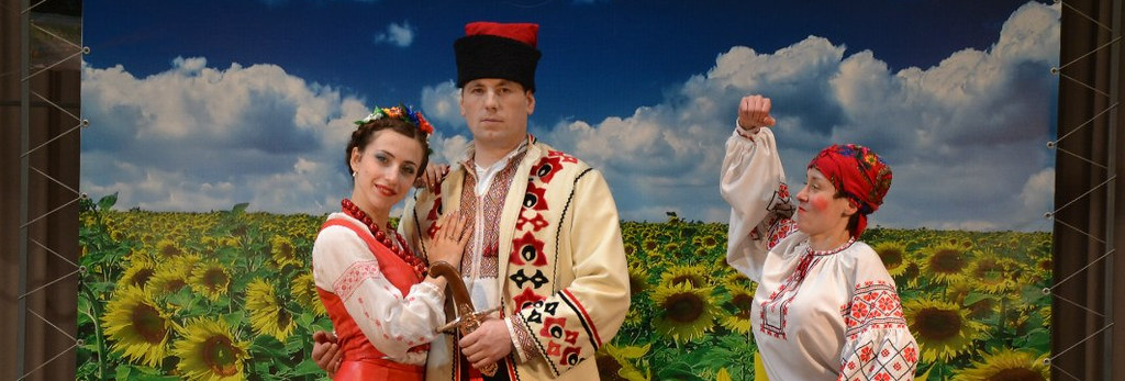 Українська душа