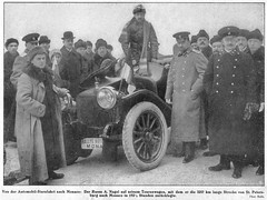"Russo-Baltique C 24/30 HP ""Monaco"", 1912 Из коллекции Станислава Кирильца"