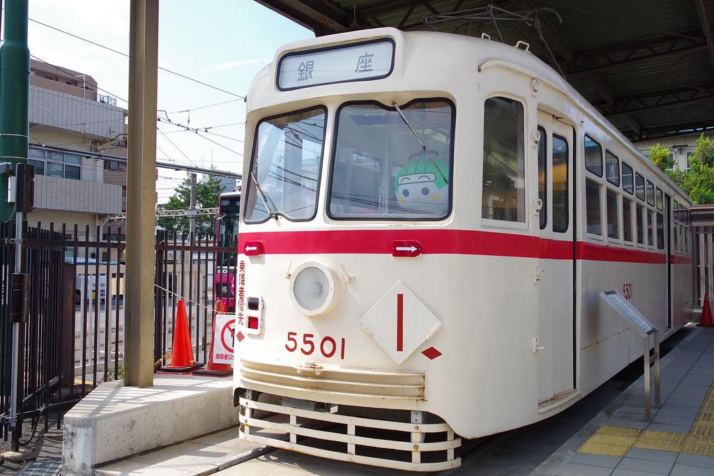 IMGP0298u