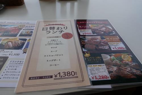 anzuchokubaihibashiku019