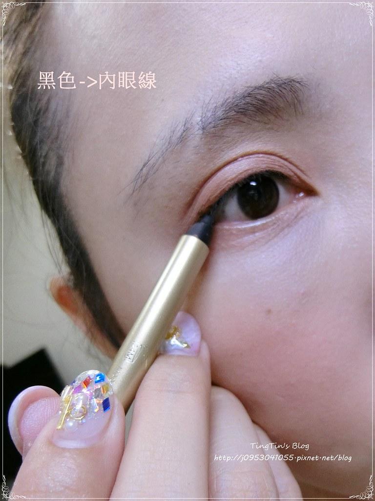 雅芳AVON保養品-彩妝系列 (32)