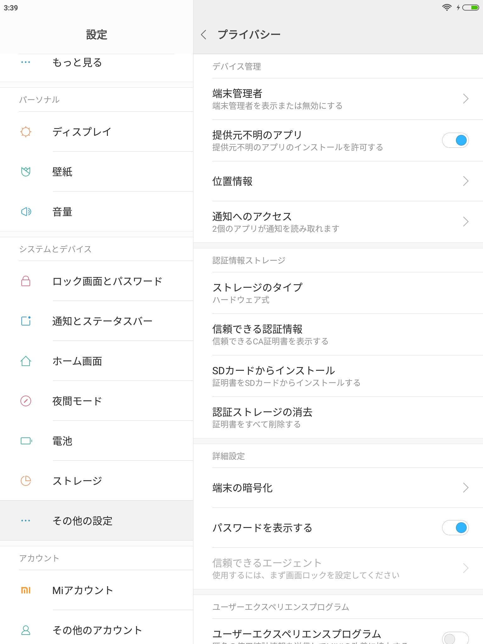 【Win10】 古いバージョンの ... - blog.livedoor.jp