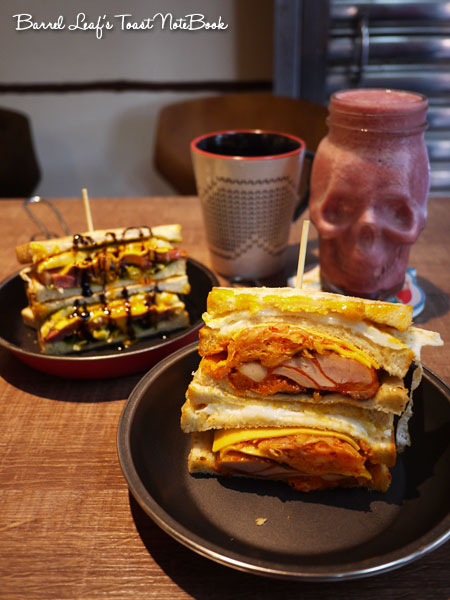hungry-shop-toast (13)