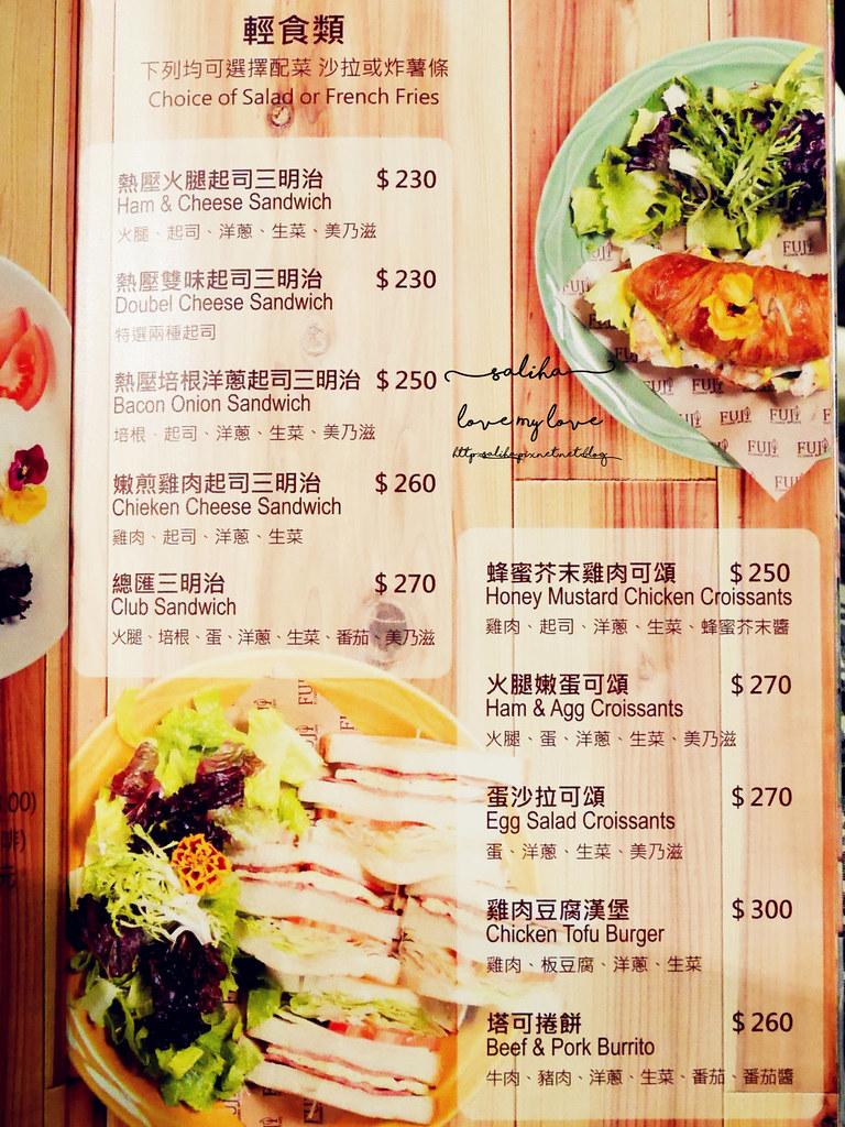 台北信義區花店咖啡館餐廳推薦FUJI FLOWER CAFE菜單menu (1)
