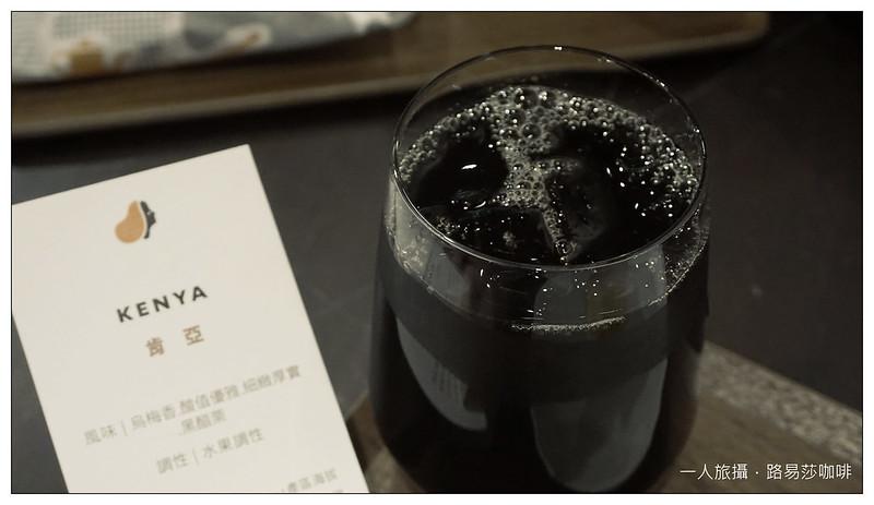 路易莎咖啡 12