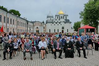 День России 100