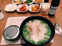 Business trip Korean food