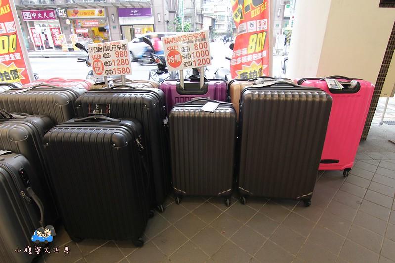 行李箱特賣 007
