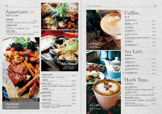 夏爾 Shire - 綠園道menu (4)