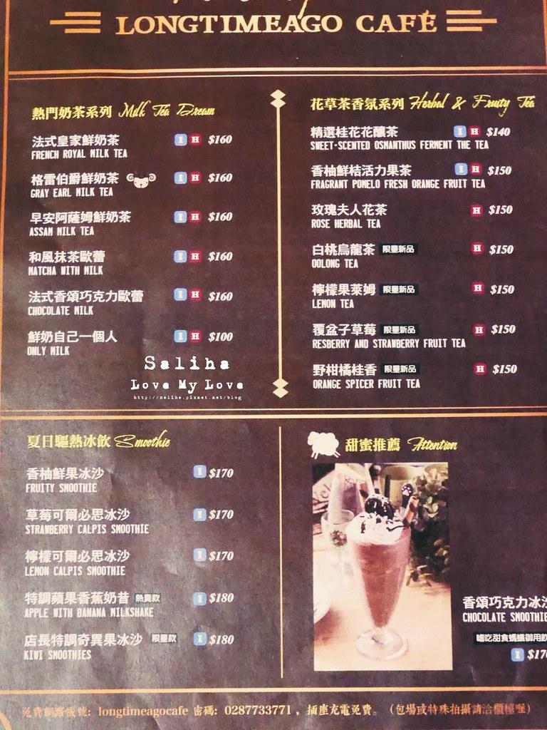 台北東區下午茶推薦Longtimeago Cafe 夢遊咖啡館菜單menu (1)