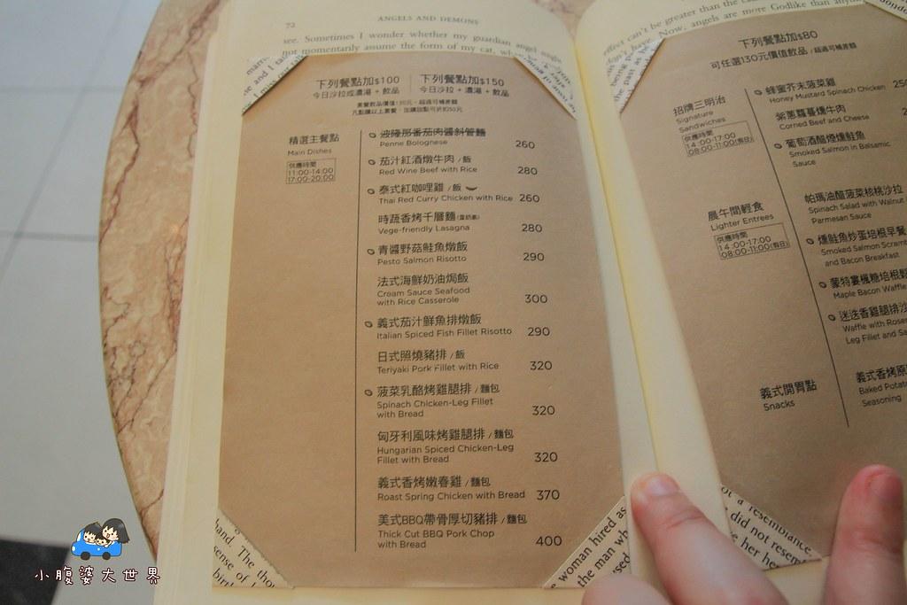 台北不限時咖啡廳 003