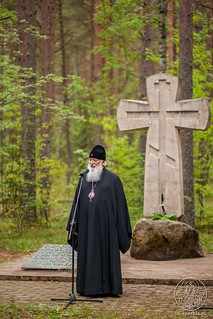 Игнач Крест 190