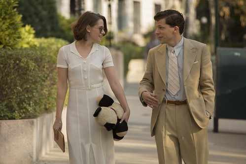 Café Society - screenshot 1