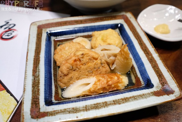 初色 弁当 関東煮 (9)