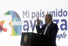 Acto Primer Aniversario del Plan El Salvador Educado