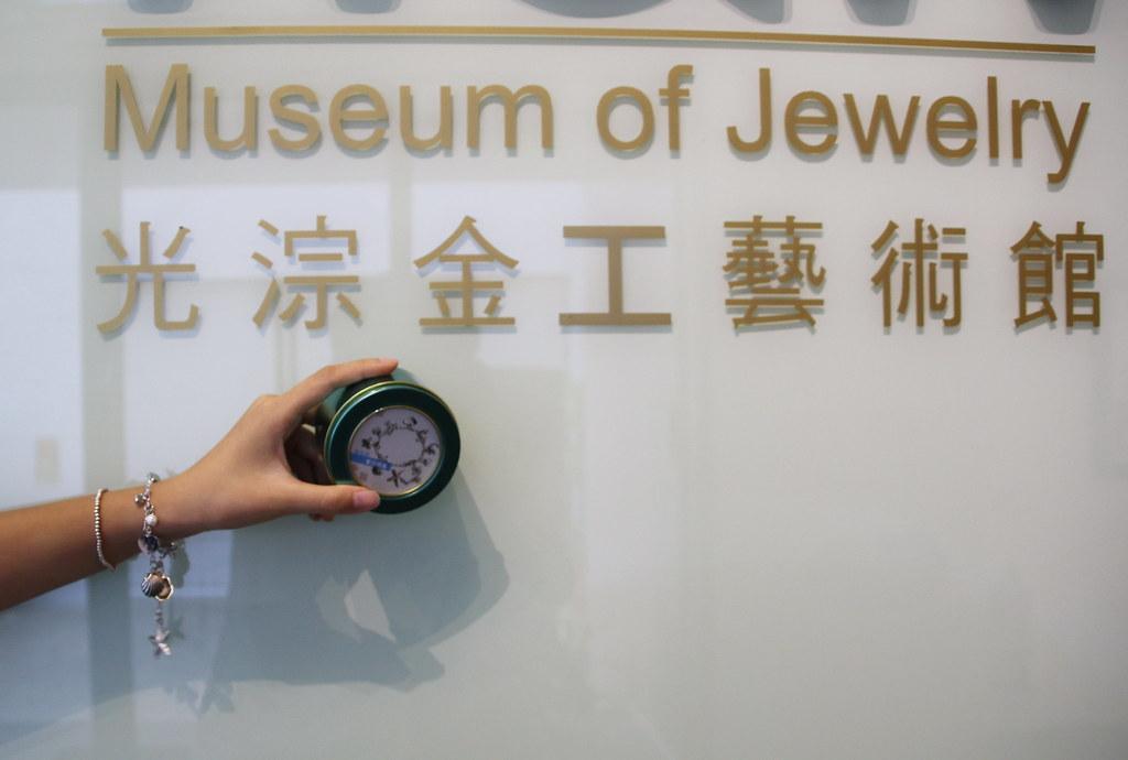 光淙金工藝術館 (29)