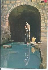 11740957368  Jerusalem Jewish Silom Pool Israel