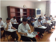 Kỳ thi tuyển sinh Năm học 2017–2018 của Học viện Công giáo Việt Nam