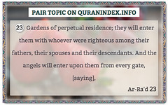 Browse Pair Quran Topic on http://Quranindex.info/search/pair  #Quran #Islam [13:23]