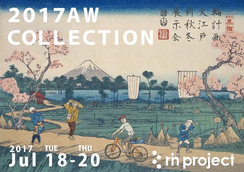 2017AW展示会