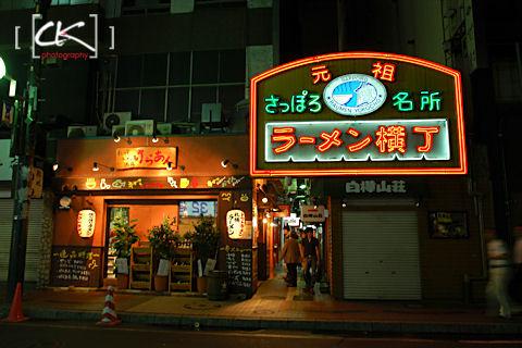 Japan_0923