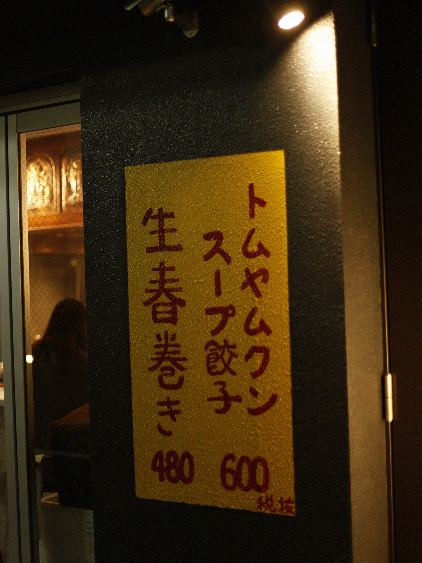 gogaha blog 5