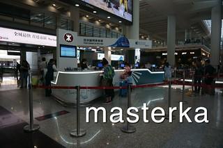 MTR受付in空港