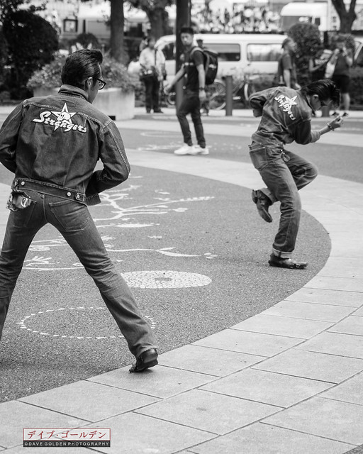 Tokyo Rockabilly