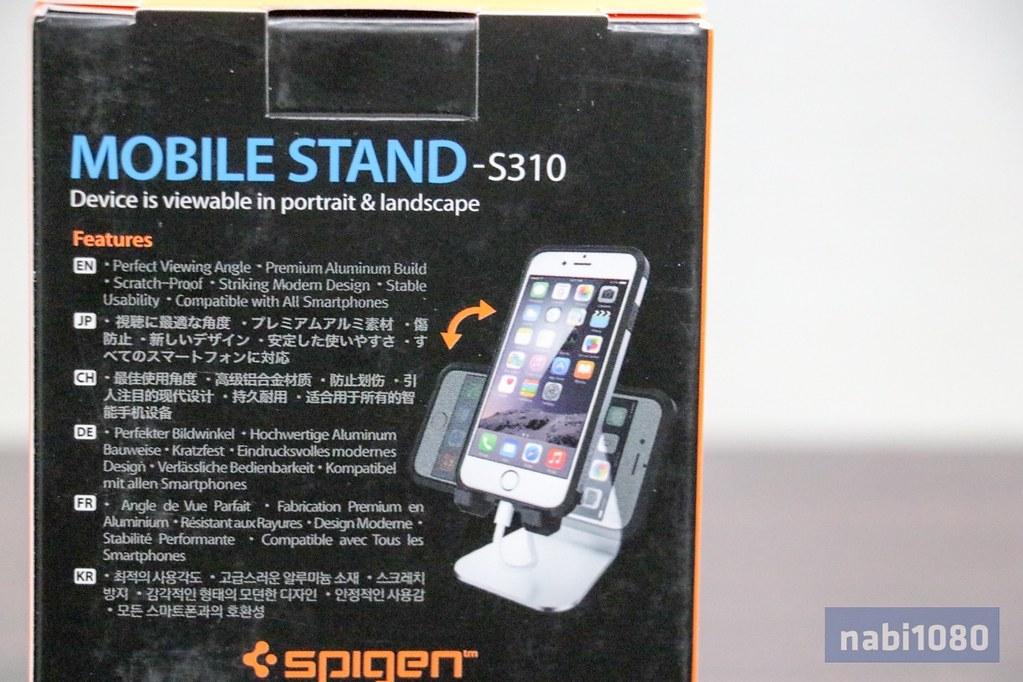 Spigen S31002