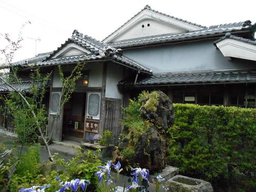 jp-chiran-village (4)