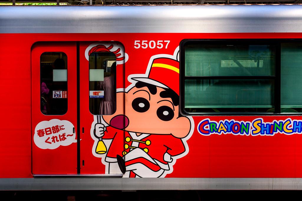 "Tobu Railway ""Crayon Shin-chan""  Wrapping Train : 東武鉄道クレヨンしんちゃんラッピングトレイン"