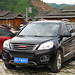 Haval H6 Red Line