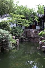 The New York Chinese Scholar's Garden
