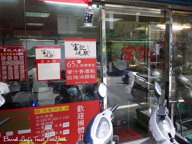 fu-ji-cantonese (2)
