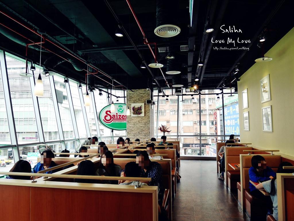 新店大坪林餐廳推薦薩莉亞義大利麵披薩 (14)