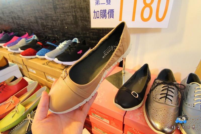 台北特賣愷 044