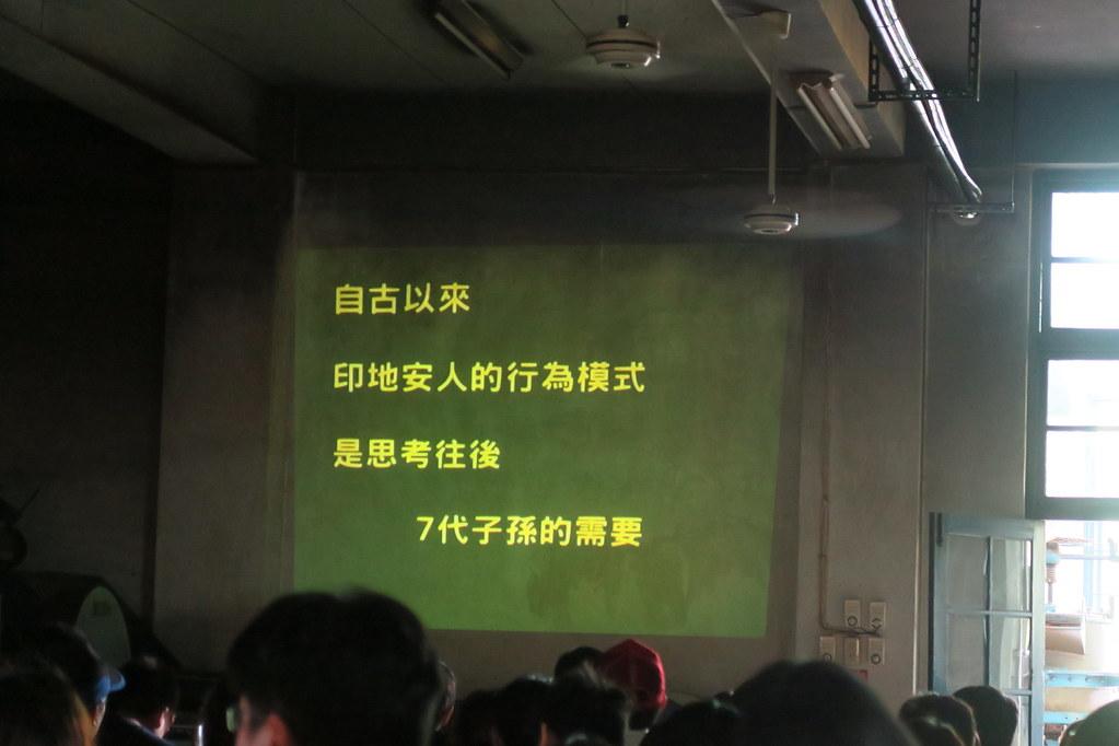日月老茶廠 (24)