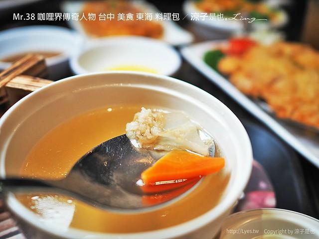 Mr.38 咖哩界傳奇人物 台中 美食 東海 料理包 17