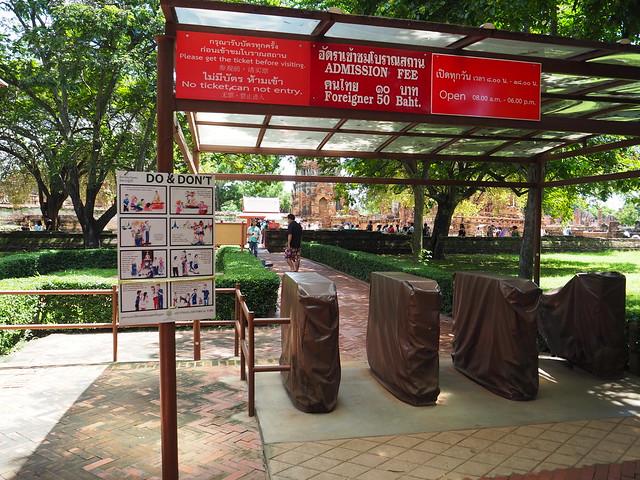 P6222645 ワット・マハータート(Wat Mahathat/วัดมหาธาตุ) アユタヤ タイ thailand 世界遺産