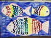 무지개 물고기 꾸미기