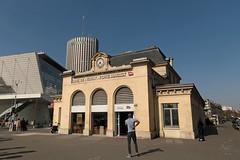 Gare de Neuilly - Paris (France)